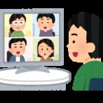 【学部進学へ向けて】オンラインアカデミック英語コース